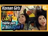 Korean Girls visit Theme Park in Malaysia  Sunway Lagoon ㅣ Blimey in KL Ep.07
