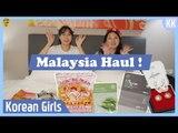 What Korean buys in Malaysia |Blimey Haul|Blimey in KK EP.15