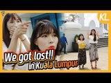 Korean Girls got LOST in Malaysia!!!! + MRT Reactionㅣ Blimey in KL Ep.05
