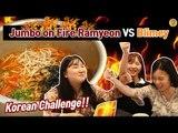Spiciest & Biggest Korean Ramyeon in Malaysia?! l Blimey Challenge