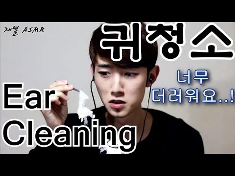 [한국어 남자 ASMR] 귀청소해드릴게요 cotton swab l brushing l tissue paper - Korean male asmr Ear Cleaning [ 최재열 ]