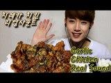ASMR [먹방] BHC 치레카 치킨 리얼사운드 노토킹 Korean Garlic Chicken Eating Mukbang Social Eating Show No Talking