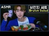 ASMR 치킨 샐러드 월남쌈 호박죽 머랭쿠키 리얼사운드 먹방 チキン サラダ chicken salad brunch set Eating sounds Korean Male 한국어