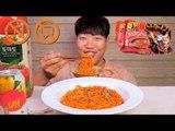 New 핵불닭볶음면 이팅사운드 ASMR *말없음   The New Nuclear Spicy Noodles Eating Sound ASMR *No Talking