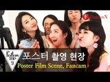 [Fancam] '팔로우미 9' 포스터 촬영 현장 *Poster Film Scene, Fancam* [팔로우미 9] 3월 27일 화요일 밤 9시 첫 방송