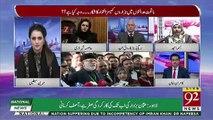 Model Town Incident Family Member Apeal To Imran Khan,,
