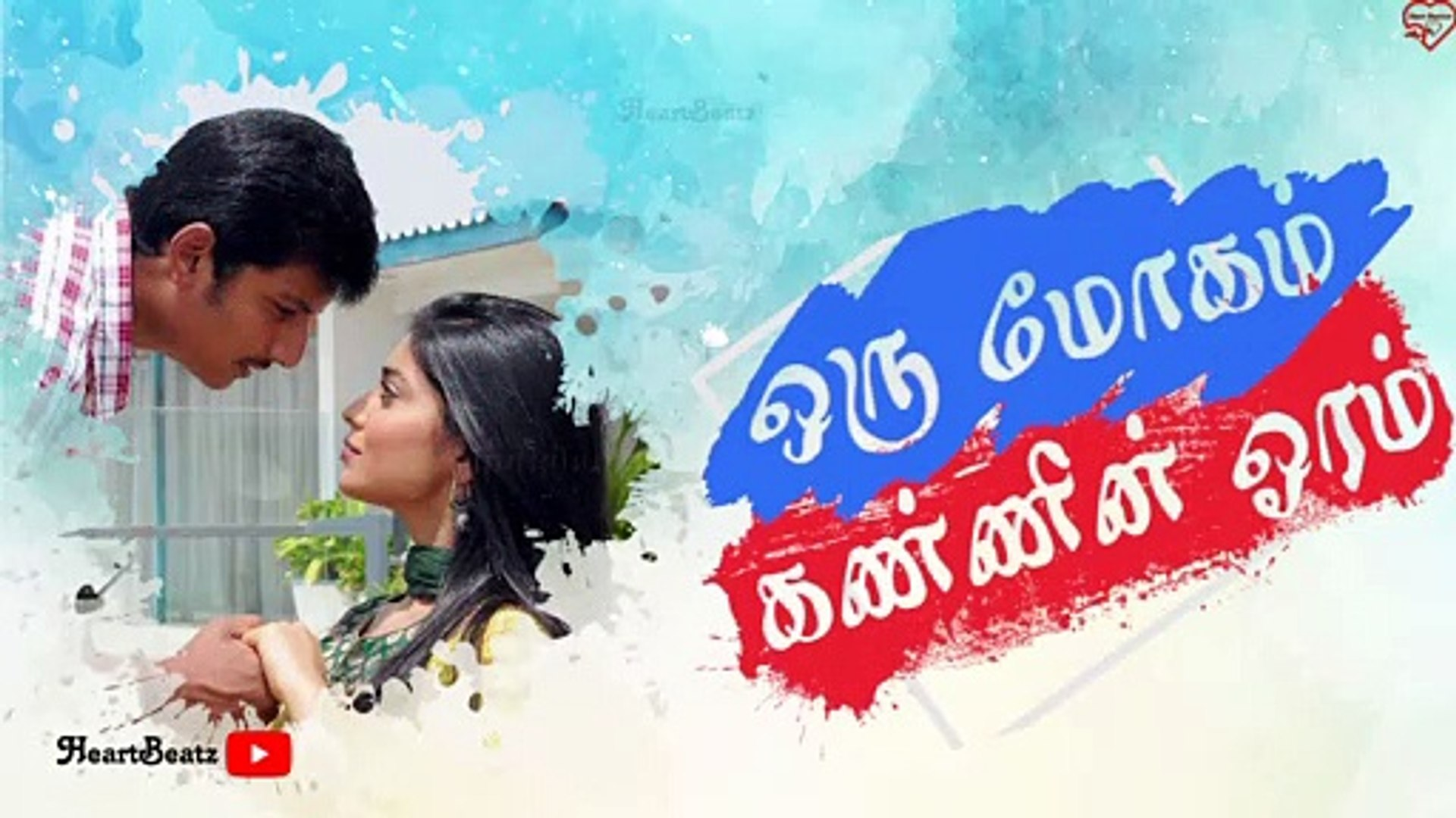 Maalai Mangum Neram  Status _ Rowthiram Movie Status _ Cute Love Status _ HeartBeatz