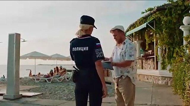 Сериал Туристическая полиция (2019)