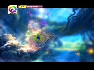 Maharaja Kansa 31/01/2019 - 182