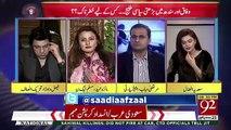Imran Ismail Sazish Karne Se Baz Ajae,, Faisal Wada Response Mutuza Wahab Statement