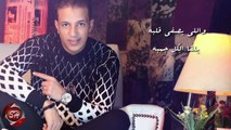 حمدى امام - اغنية اجدع ناس - 2019  - اهديها لصاحبك الجدع -  HAMDY EMAM - AGD3 NAS