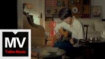 蔡琴 Tsai Chin【團圓】HD 高清官方完整版 MV