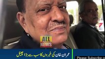 Reporter Funny Question To Former President Of Pakistan Mamnoon Hussain - Mamnoon Hussain Media Talk