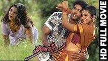 Superhit Tamil Movie   Dass   Jayam RavI   Renuka Menon   vadivel   yuvan shankar raja