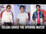 Bollywood Biggies At Opening Match Of Pro Kabaddi Season 4 | Pro Kabaddi 2016 | SRK | Big B