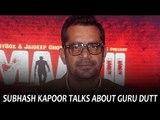 Subhash Kapoor talks about Guru Dutt | Bollywood News 2016 | Latest Bollywood Gossips