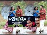 Shalabham 2008 Full Malaylam Movie I Avant Garde Malayalam Movie