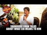 Shahrukh Khan talks about what Eid means to him | SRK Eid 2016 | SRK Eid Namaz | SRK Twitter