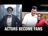 Vidya Balan & Hubby Siddharth Roy Kapur watch Rajinikanth's Kabali with family | Kabali Movie