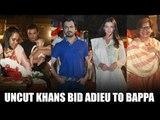 UNCUT - Salman Khan Ganpati Visarjan 2016   Arpita Khan   Helen   Sohail Khan   Bollywood News