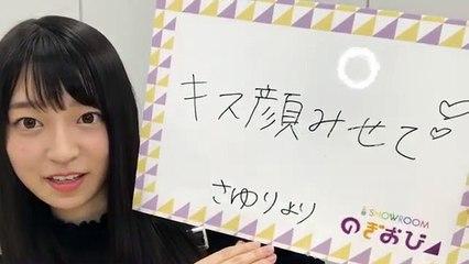 【のぎおび⊿】Nogizaka46 阪口珠美(たまちゃん) 4回目配信!2018年12月27日【乃木坂46 SHOWROOM】sakaguti tamami