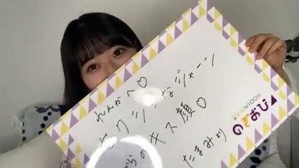 【のぎおび⊿】Nogizaka46 岩本蓮加(れんたん) 4回目配信!2018年12月28日【乃木坂46 SHOWROOM】iwamoto renka
