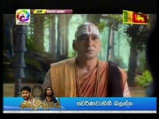Maharaja Kansa 04/02/2019 - 186