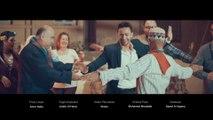 Hamada Helal - Ashrab Shai (Official Music Video) ,  حمادة هلال - أشرب شاي - الكليب الرسمي