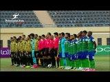 أهداف مباراة مصر المقاصة 0 - 2 المقاولون العرب | الجولة الـ 17 الدوري العام الممتاز 2017-2018
