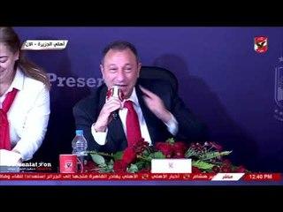 """مداعبة كابتن """" محمود الخطيب """" رئيس النادي #الأهلي للأستاذ #محمد_كامل"""