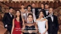 سریال فضیلت خانم دوبله فارسی قسمت 67 Fazilat Khanoom Part