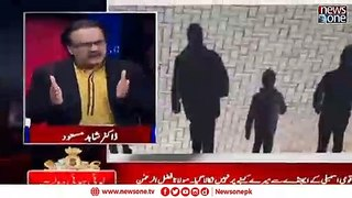 Watch Live With Dr Shahid Masood Coming Soon Only On Newsone