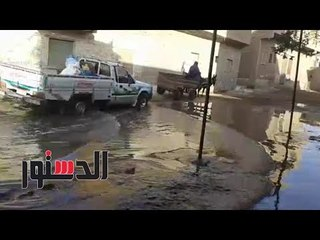 الدستور | مياه الشرب تغرق قرية منشأة السادات في بني سويف