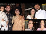 Many Bollywood Celebs Attend Aamir Khan Diwali Party | Live Bollywood Updates
