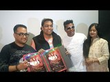 Music Video Song Launch Albeliya By Singer Krishna Beura | Latest Bollywood Updates