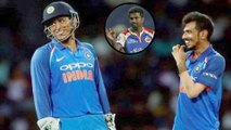 India vs New Zealand : MS Dhoni Pokes Fun At Chahal while Speaking To Kuldeep Yadav