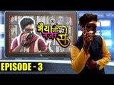 "Bollywood Weekly Updates On ""Bhaiya Ji Ki Nazar Se"" | Ali Zafar Dear Zindagi | 2.0 first look launch"