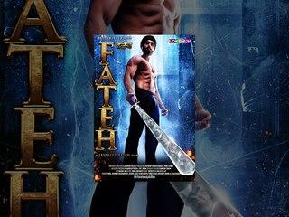 Fateh - New Punjabi Film 2017   Latest Punjabi Movie   Popular Punjabi Film
