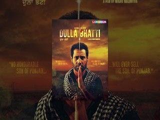 Dulla Bhatti    Full Punjabi Movie    Binnu Dhillon    Latest Punjabi Movies 2017 - Lokdhun