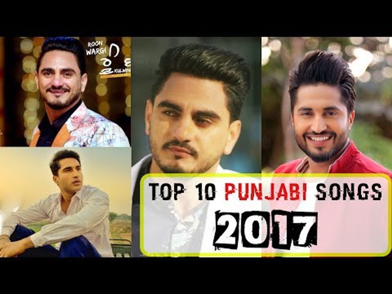 Top 10 Punjabi Songs 2017 - Video Jukebox | Latest Punjabi Songs | New Punjabi Songs