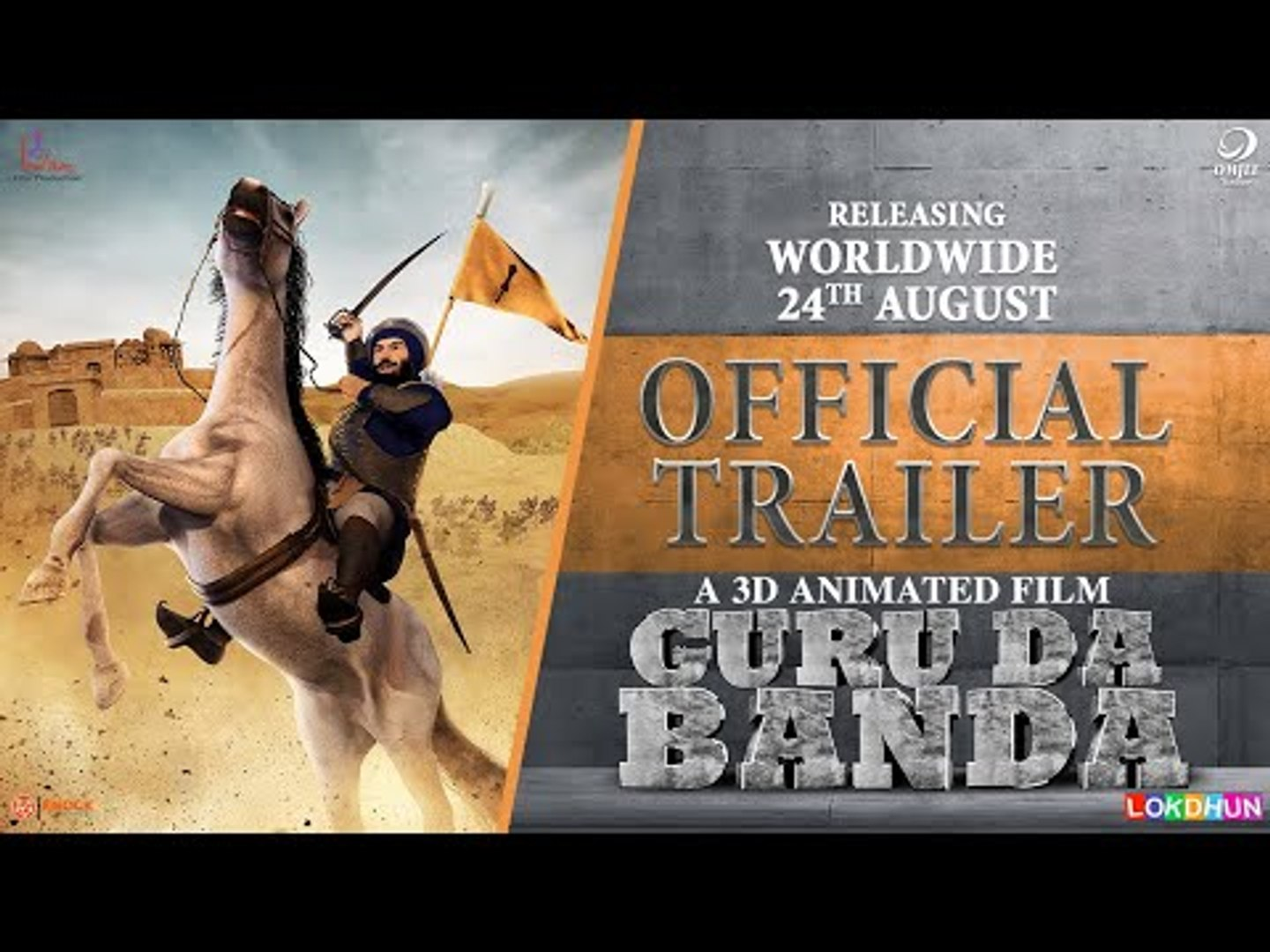 GURU DA BANDA ( Official Trailer ) || Rel  on 24th August || Animated Film  2018 || Lokdhun