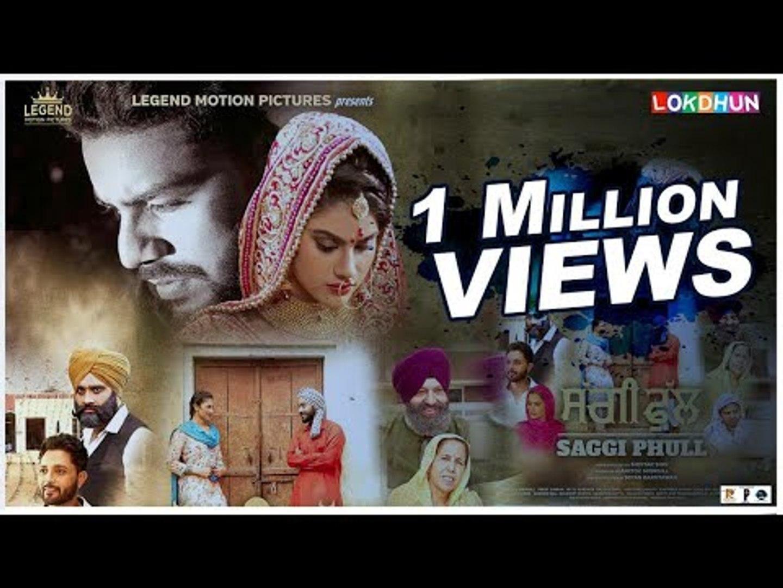 Saggi Phull Full Film New Punjabi Movie Latest Punjabi Film 2018 Lokdhun Punjabi