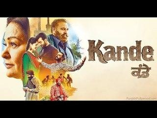 KANDE - New Punjabi Film 2018    Preet Baath, Kamal Virk    Latest Punjabi Movie    Lokdhun Punjabi