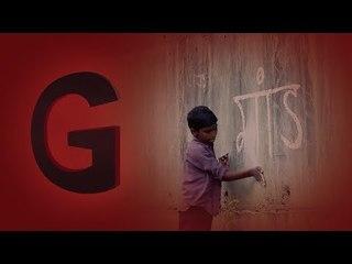 G I Bollywood Short Film | LGBT Men Movies