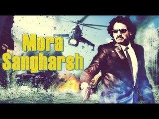 MERA SANGHARSH I South Dubbed Movie I Upendra Rao I Hindi Dubbed Film