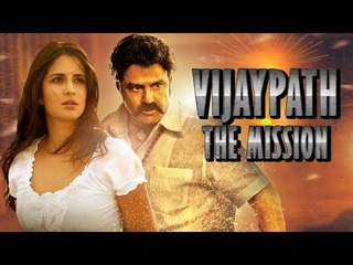 Vijaypath The Mission I Hindi Dubbed Movie I Balakrishna, Katrina Kaif, Charmy