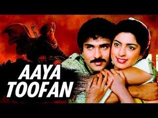 AAYA TOOFAN | Full HD Movie | Juhi Chawla | Ravichandran | Disco Shanti