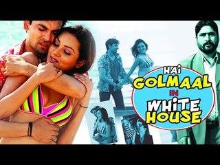 HAI GOLMAL In WHITE HOUSE I Hit Comedy Hindi Movie I Rajpal Yadav I Govind Namdeo I Vijay Raaz