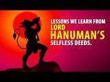 Lessons we learn from Lord Hanuman's selfless deeds   Artha