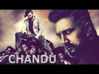 New Kannada Roamantic Movie - Chandu | Sudeep, Sonia Agarwal | Latest Kannada HD Movies 2017
